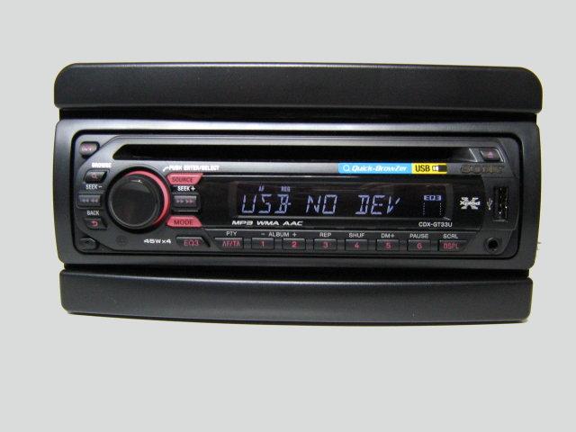 einbauset sony ford fiesta radio cd mp3 usb radioblende. Black Bedroom Furniture Sets. Home Design Ideas